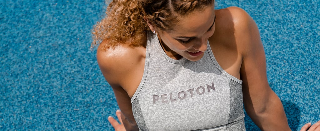 Outdoor Voices and Peloton Gray Set