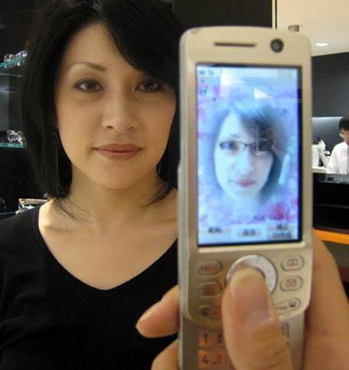Try on Eye Glasses Using Your Cell Phone