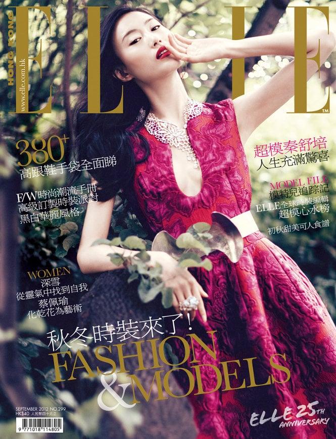 Elle Hong Kong September 2012