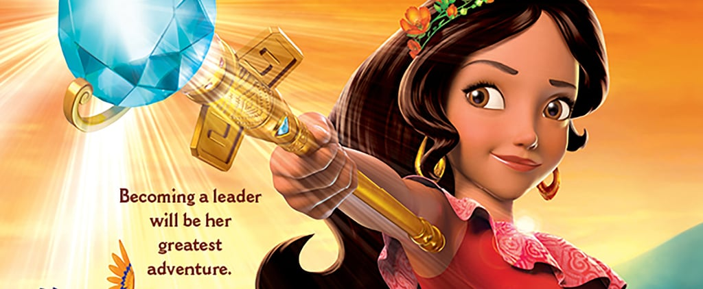 When Will Elena of Avalor Air?