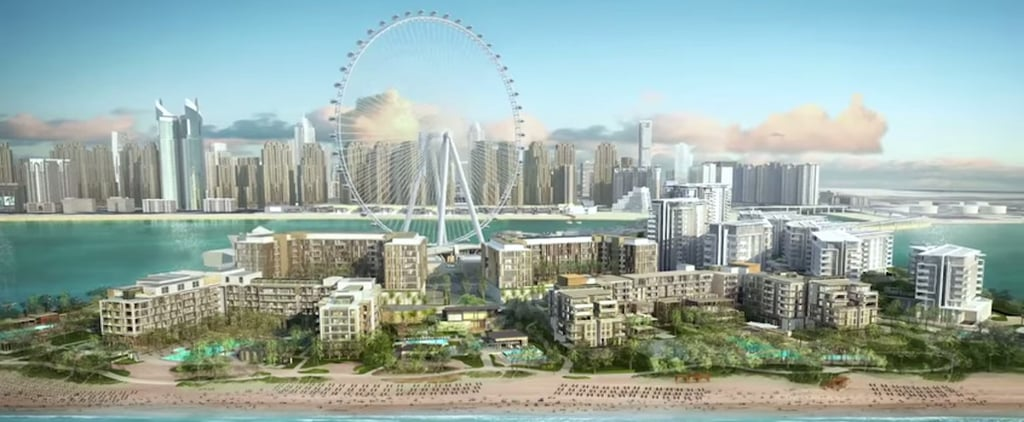 What the Ain Dubai Wheel Looks Like Now | March 2017