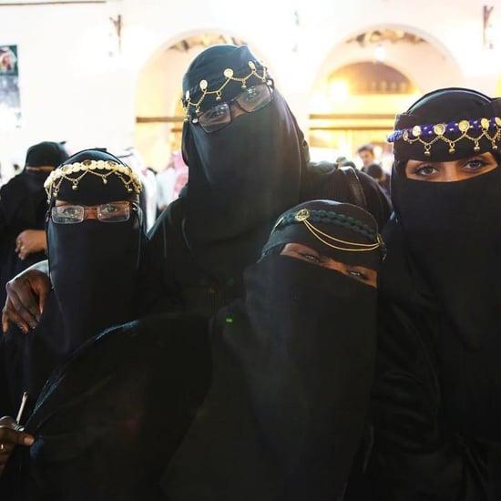 Saudi Arabia Pay Gap