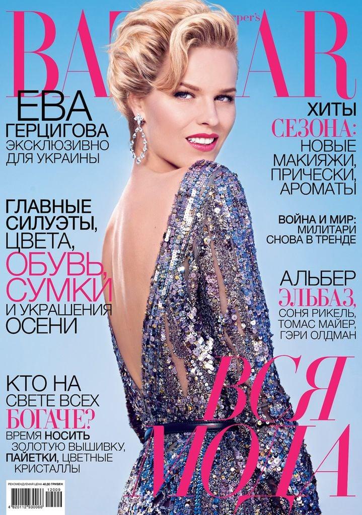 Harper's Bazaar Ukraine September 2012