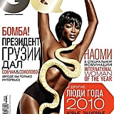 Naomi Campbell is GQ Russia's latest cover girl. How does this shot compare to her GQ UK cover from '07?