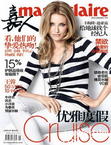 Cameron Diaz does Marie Claire China-january 2010