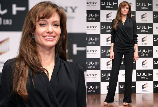 Angelina Jolie Promoting Salt in Japan