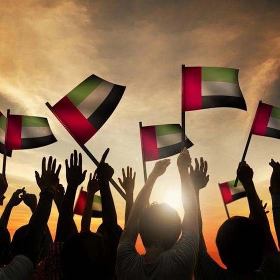توظيف الإماراتيين في سوق العمل بالإمارات 2018