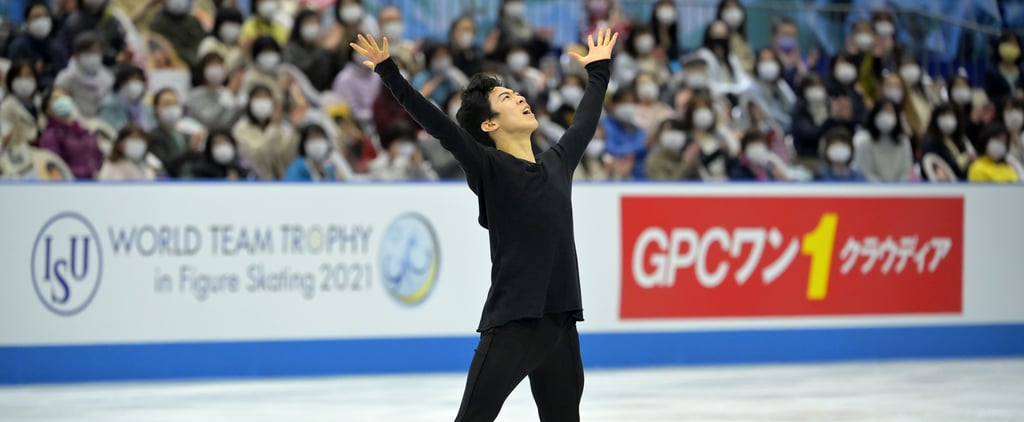 Nathan Chen's Perspective on Mental Health in Figure Skating