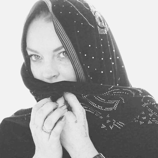 Lindsay Lohan Frame Saudi Arabia