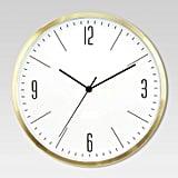 Round Wall Clock in White/Brass
