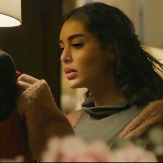 ياسمين صبري تتصدر بطولة مسلسل درامي جديد يحمل اسم فرصة ثانية