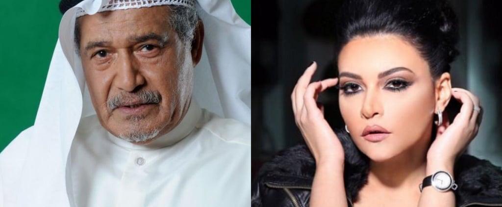 إيغل فيلمز تبدأ بتصوير المسلسل الخليجي مع الحرملك 2020