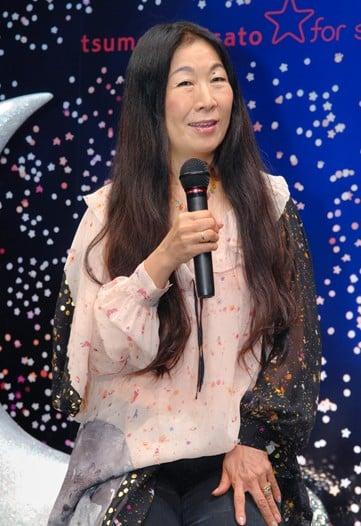 Shu Uemura Tsumori Chisato Collection