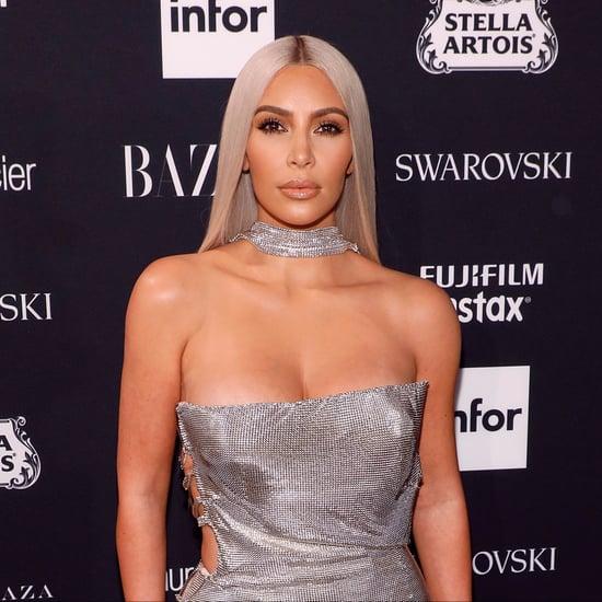 Kim Kardashian Has Body Dysmorphia