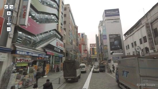 Daily Tech: High-Tech Akihabara Now on Google Street View