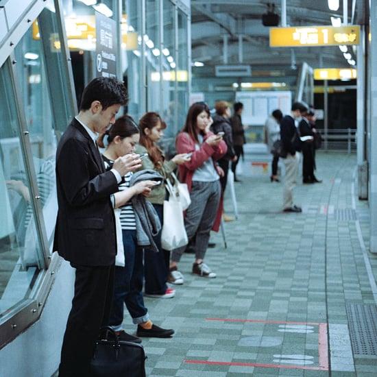 كيفية التخلص من إدمان الهواتف المحمولة 2020