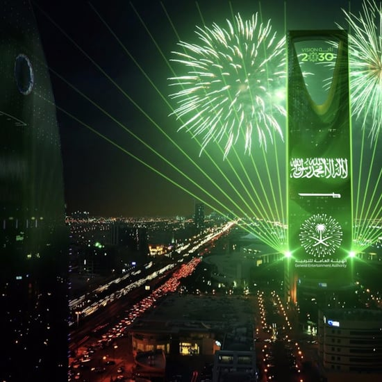 Saudi National Day Celebrations 2017