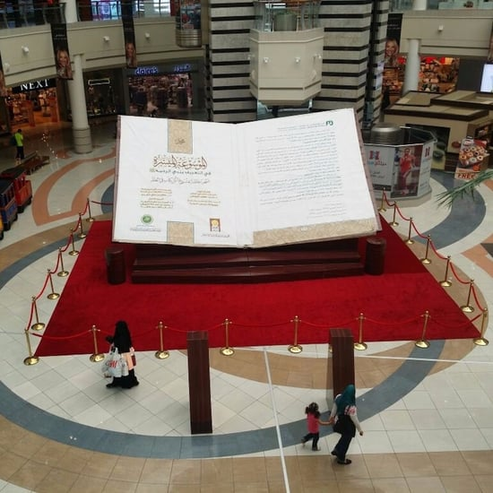 World's Largest Book, This Is Muhammad, at Al Wadha Mall