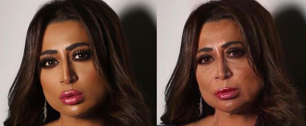 مشاهير عرب يشاركون في تحدي الشيخوخة 2019